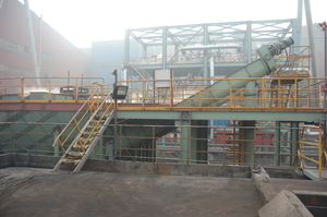 Meisteel steelmaking system product energy-saving and environmental protection comprehensive technical renovation project