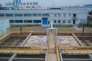 Baosteel five cold rolling strip steel engineering waste water treatment station aeration tank